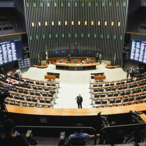 Câmara instala comissão especial para analisar reforma administrativa